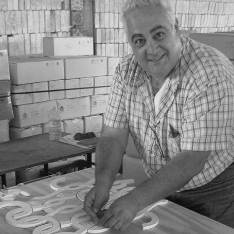 Oscar Manuel Carrillo-Vertiz