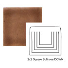 Small Square Down Steppe Bullnose in Chocolate Milk