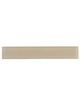 Vetro Warm Beige Rectangle