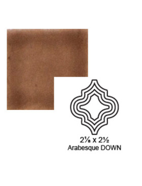 Arabesque (small) down Steppe in Chocolate Milk