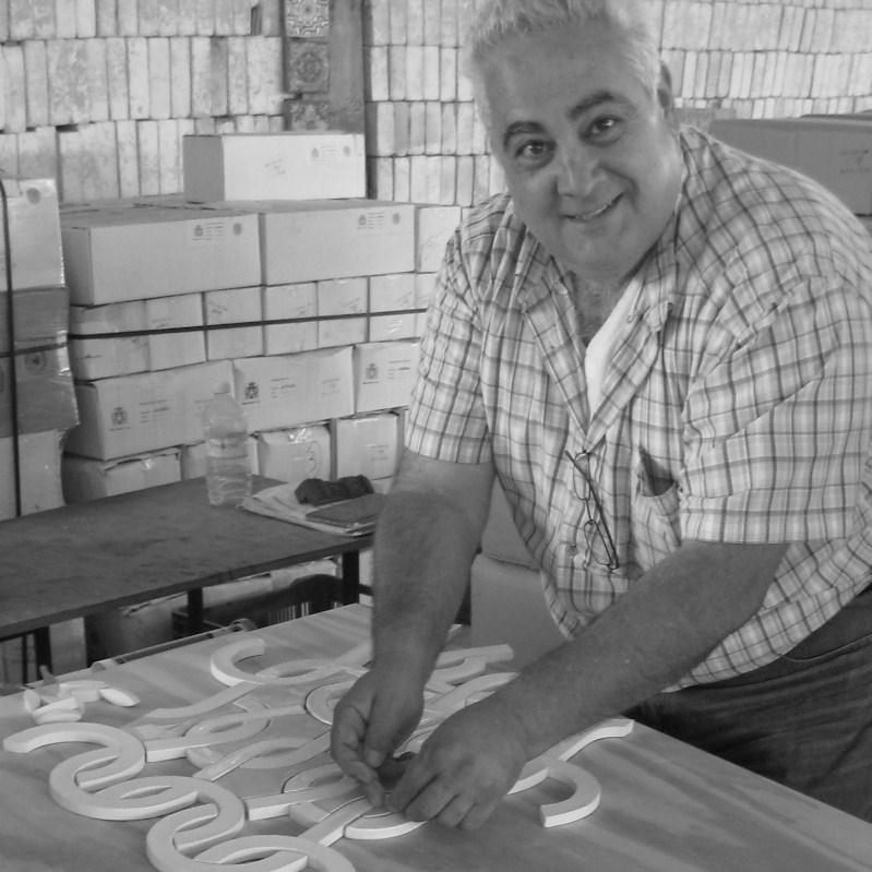 Oscar Manuel Carrillo Vertiz